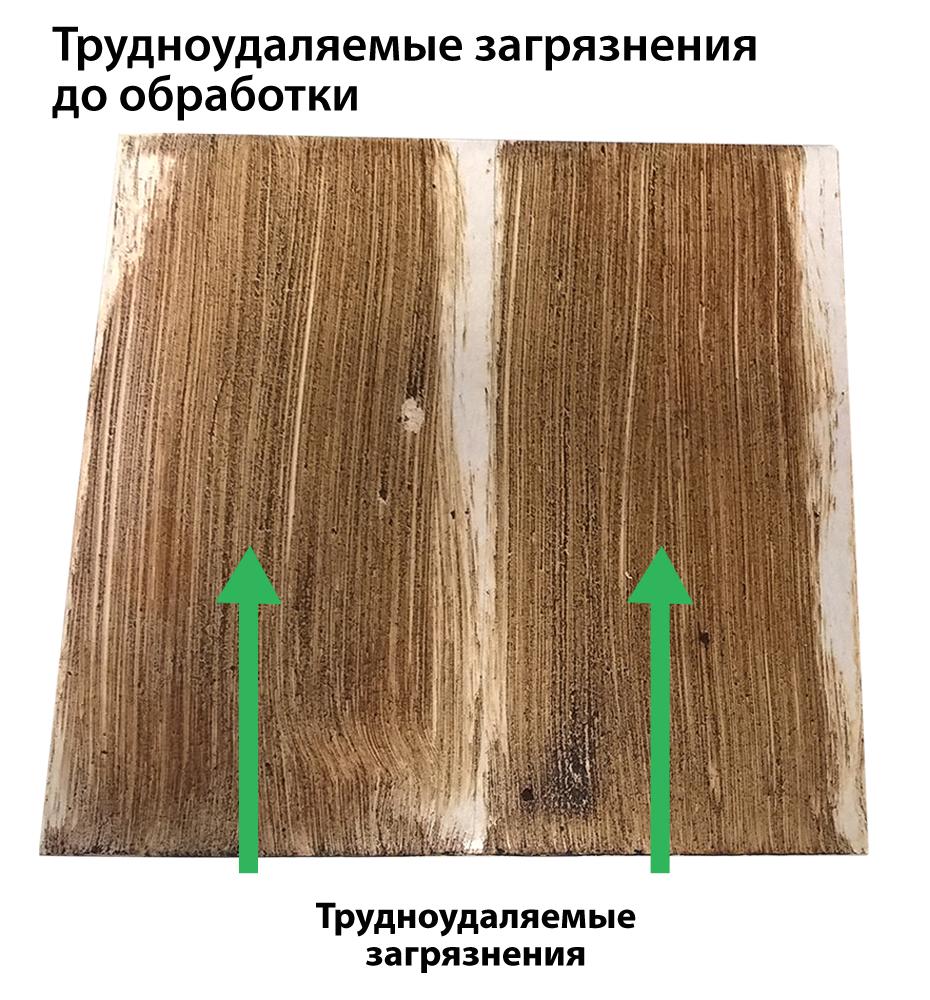 Трудноудаляемые загрязнения» на каждом участке плитки