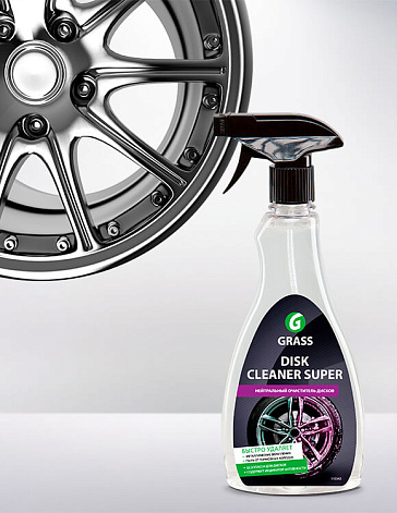 Disk Cleaner Super